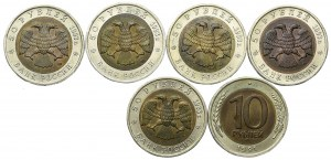 Rosja, 10 rubli 1991, 50 rubli 1993, Czerwona Księga (6szt.)