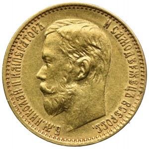 Rosja, Mikołaj II, 1898