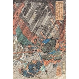Utagawa Kuniyoshi (1798-1861), Kusunoki Masashige no shin Tsujikaze Itamochi o ryô-yûshi Fujiidera no kassen ni Kazu-uji o ikedoru zu [Bitwa w deszczu pod Fujidera. Kazu-uji i Moronao, generałowie klanu Ashikaga, pobici przez Kusunoki Masashige], ok. 1836