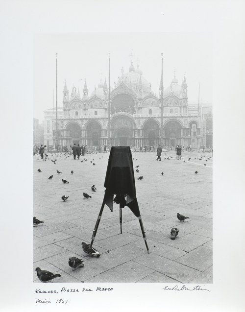 Rubinstein Eva, KAMERA NA PLACU ŚWIĘTEGO MARKA, 1970