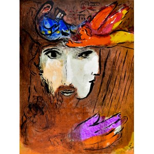 Marc CHAGALL (1887 - 1985), David and Bathsheba