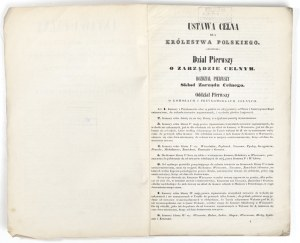 1850 - USTAWA CELNA dla Królestwa Polskiego, rzadkie