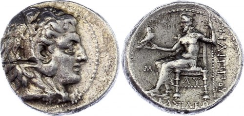Ancient Greece Tetradrachm 323 - 317 BC, Philip III Arrhidaeus