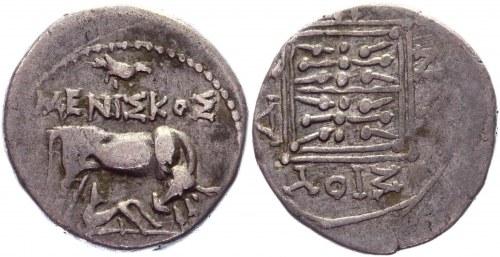 Ancient Greece Drachm 250 - 200 BC