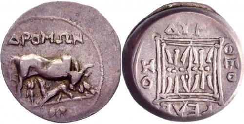 Ancient Greece Illyria Dyrrhachium AR Victoriate 229 - 100 BC