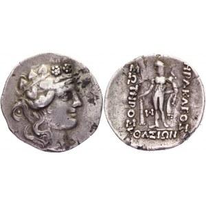 Ancient Greece Islands of Thrace Thasos Tetradrachm 90 - 75 BC