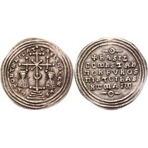 Byzantium Miliaresion 976 - 1025 AD, Basil II Collectors Copy