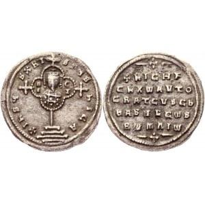 Byzantium Miliaresion 963 - 969 AD, Nicephorus II Collectors Copy
