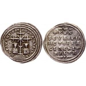 Byzantium Miliaresion 1059 - 1067 AD, Constantine X Ducas Collectors Copy