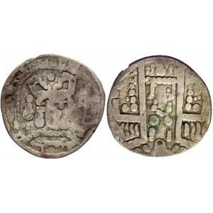 Central Asia Bukhara Turko-Hephtalidische Rulers Drachma 585 - 700 AD