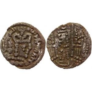 Central Asia Bukhara Turko-Hephtalidische Rulers Drachma 796 - 801 AD