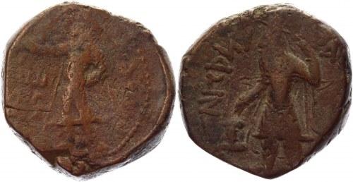 India Kushan Empire AE Tetradrachm 232 - 260 AD, Kanishka I