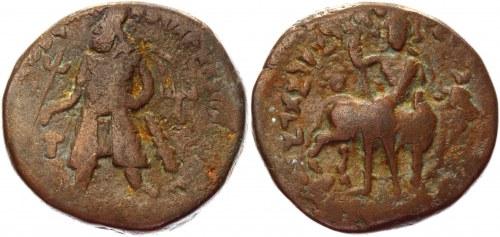 Indo-Scythian Kingdom AE Tetradrachm 113 - 127 AD, Vima Kadphises