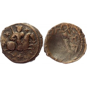 Islamic Seljuqs of Rum AE Fal 1192 - 1196 AD, Kaykhusraw I