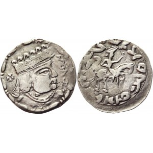 Khorezm Draсhma Savshafan 600 BC