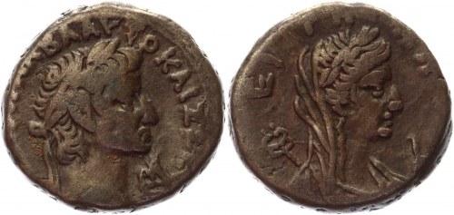 Roman Empire Egypt Alexandria BI-Tetradrachme 68 AD, Galba