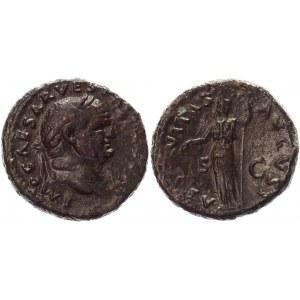 Roman Empire As 71 AD, Vespasian