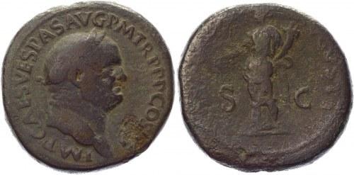 Roman Empire Sestertius 71 AD, Vespasian