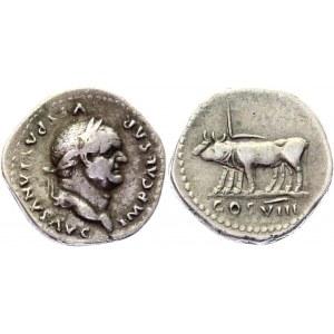 Roman Empire Denarius 77 - 78 AD, Vespasian