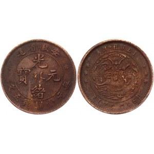 China Anhwei 5 Cash 1902