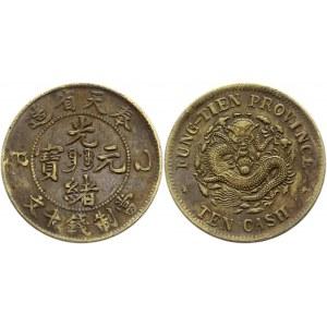China Fengtien 10 Cash 1903