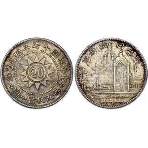 China Fukien 20 Cents 1928 (17)