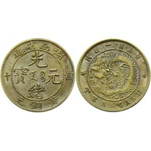 China Hunan 10 Cash 1902 - 1906