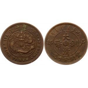 China Hupeh 10 Cash 1906