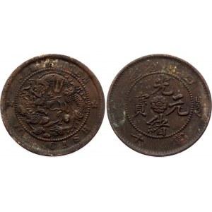 China Szechuan 10 Cash 1903 - 1905 (ND)