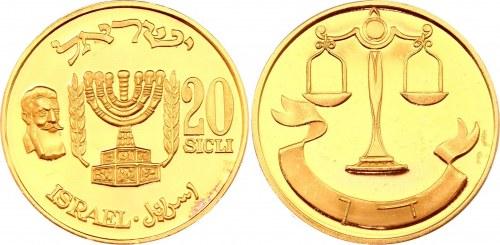 Israel 20 Sicli Gold Medal (ND)