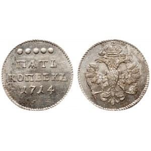 Russia 5 Kopeks 1714 Collector Copy