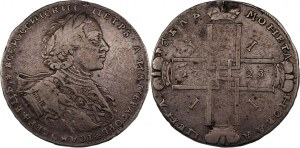 Russia 1 Rouble 1723