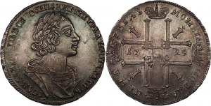 Russia 1 Rouble 1725