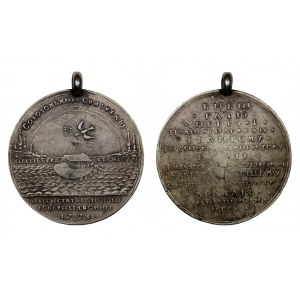 Russia Silver Medal Treaty of Nystad 1721