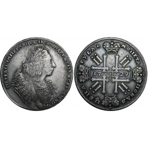 Russia 1 Rouble 1729 Collectors Copy