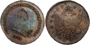 Russia Poltina 1745 ММД R