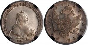 Russia 1 Rouble 1749 СПБ RNGA MS 61