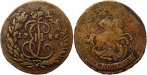 Russia 2 Kopeks 1766 MM Overstrike