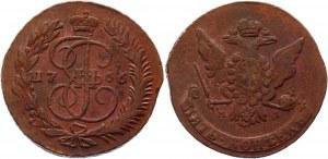 Russia 5 Kopeks 1766 ММ Overstruck