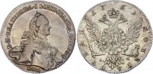 Russia 1 Rouble 1762 ММД ДМ ТI