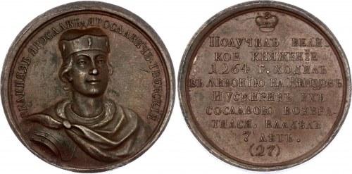 Russia Copper Medal Yaroslav III Yaroslavich  1770 (ND)