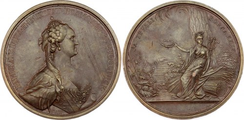Russia Medal of the Free Economic Society For Work & Retribution (ND) Old Collectors Copy!