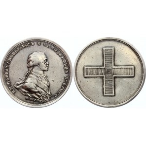 Russia Paul I Coronation Silver Medal 1797