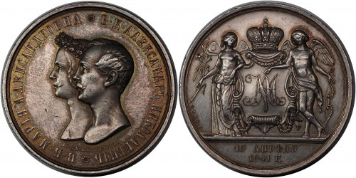 Russia Silver Marriage Medal 1841 H.GUBE.FECIT R1
