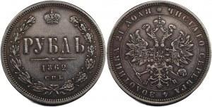 Russia 1 Rouble 1862 СПБ НI R