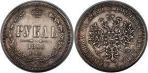 Russia 1 Rouble 1866 СПБ НI