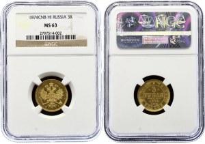 Russia 3 Roubles 1874 R СПБ HI NGC MS63