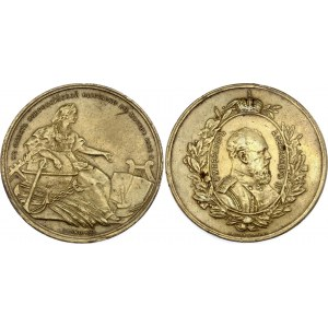 Russia Medal In Memory of the All-Russian Exhibition of 1882