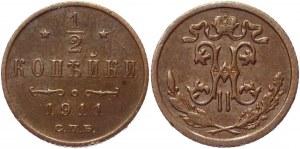 Russia 1/2 Kopek 1911 СПБ
