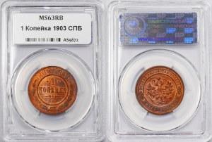 Russia 1 Kopek 1903 СПБ NNR MS 63 RB